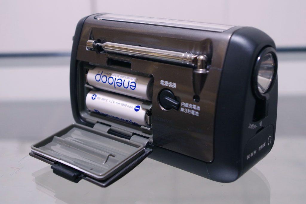 ICF-B99