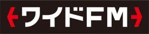 waide-fm-logo